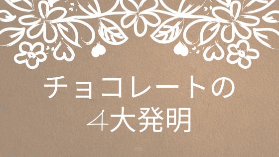 f:id:aisakayo:20210224101639p:plain