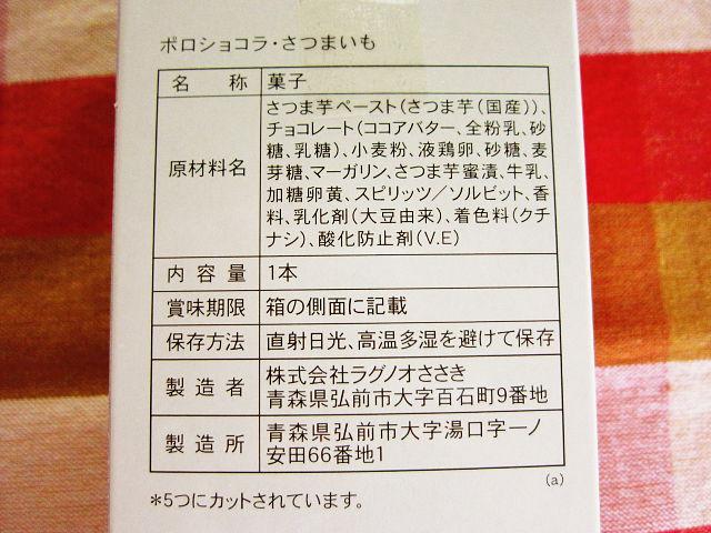 f:id:aisakayo:20210307090547j:plain