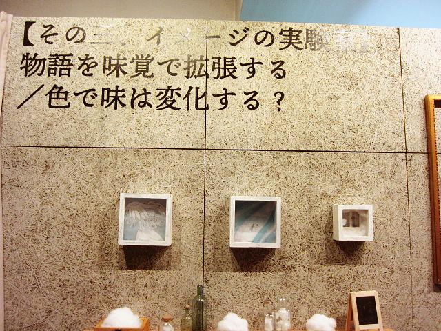 f:id:aisakayo:20210314181821j:plain