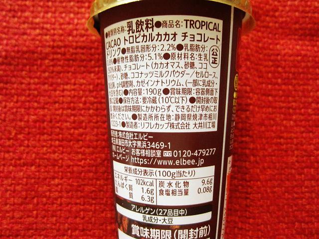 f:id:aisakayo:20210327071452j:plain