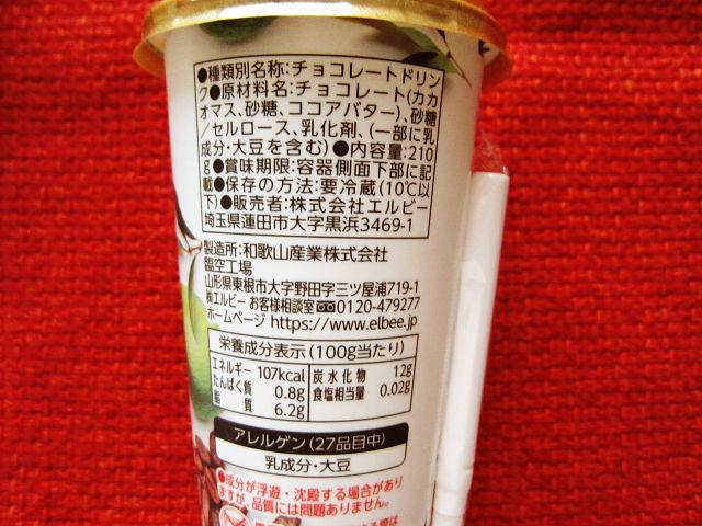 f:id:aisakayo:20210327071524j:plain