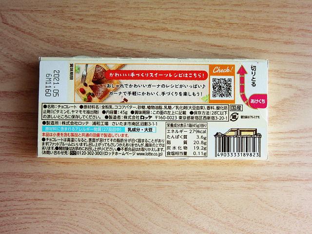f:id:aisakayo:20210402064334j:plain