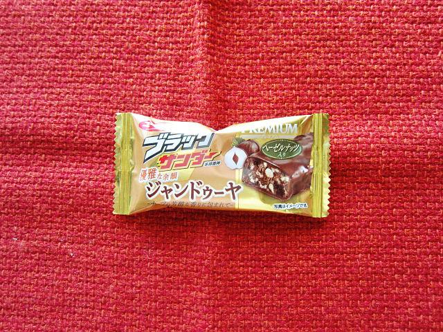 f:id:aisakayo:20210407164018j:plain