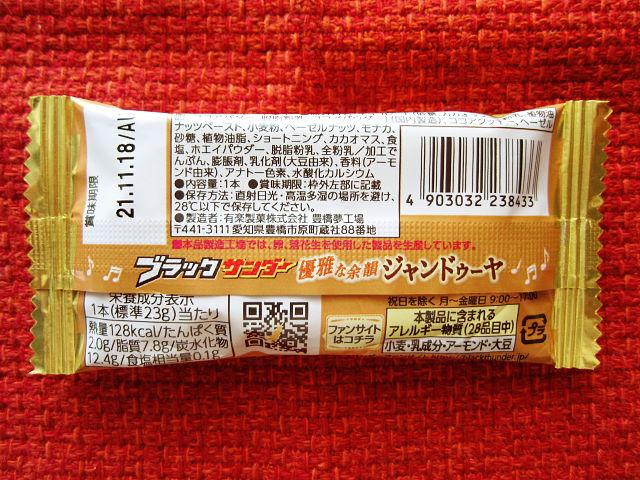 f:id:aisakayo:20210407164937j:plain