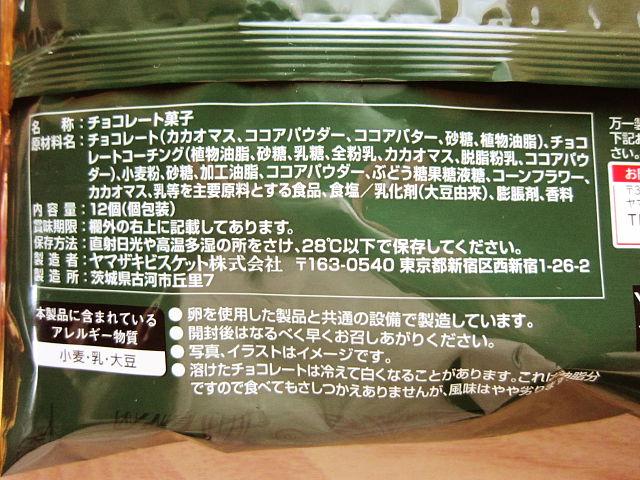 f:id:aisakayo:20210409084722j:plain