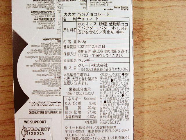 f:id:aisakayo:20210412065114j:plain