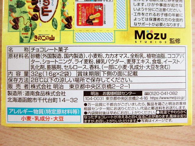 f:id:aisakayo:20210416082859j:plain