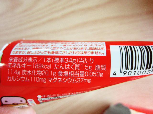 f:id:aisakayo:20210419154405j:plain