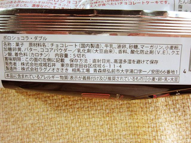 f:id:aisakayo:20210427063055j:plain