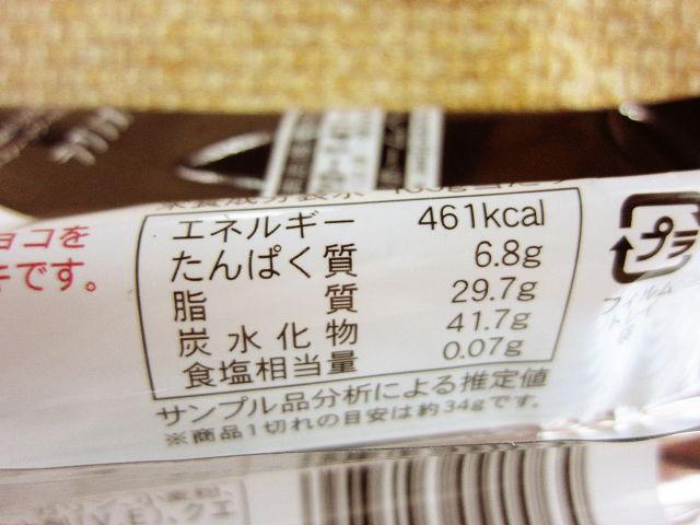 f:id:aisakayo:20210427063132j:plain