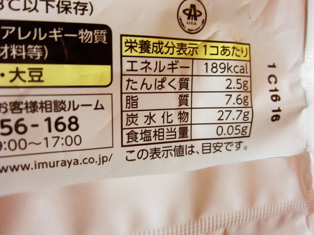 f:id:aisakayo:20210429164421j:plain