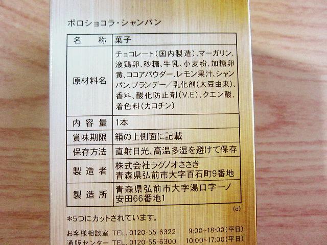 f:id:aisakayo:20210502071037j:plain