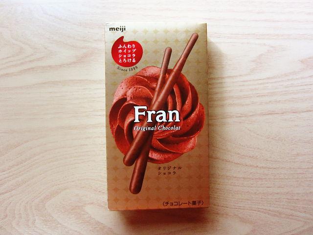 f:id:aisakayo:20210518073324j:plain