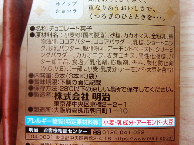 f:id:aisakayo:20210518073516j:plain