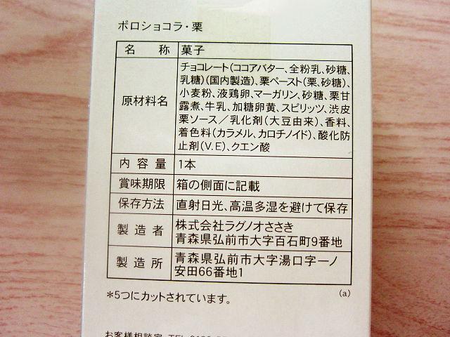 f:id:aisakayo:20210519074755j:plain