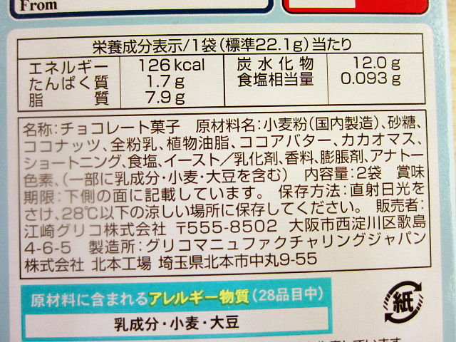 f:id:aisakayo:20210526062738j:plain