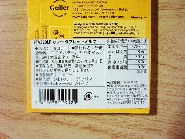 f:id:aisakayo:20210528065048j:plain