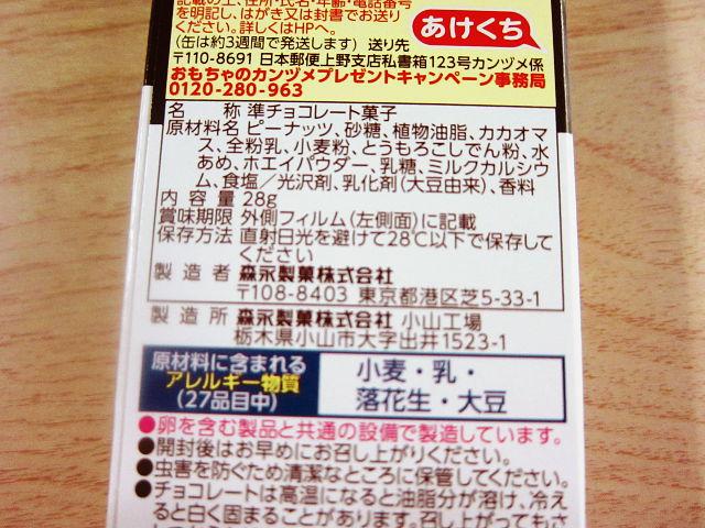 f:id:aisakayo:20210529192352j:plain