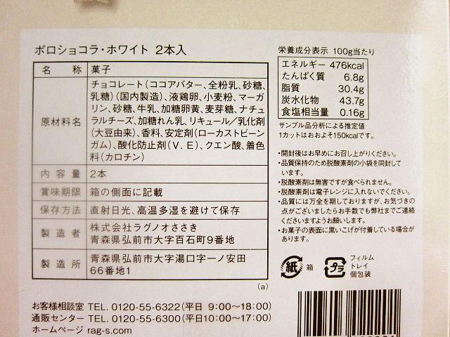 f:id:aisakayo:20210531092423j:plain