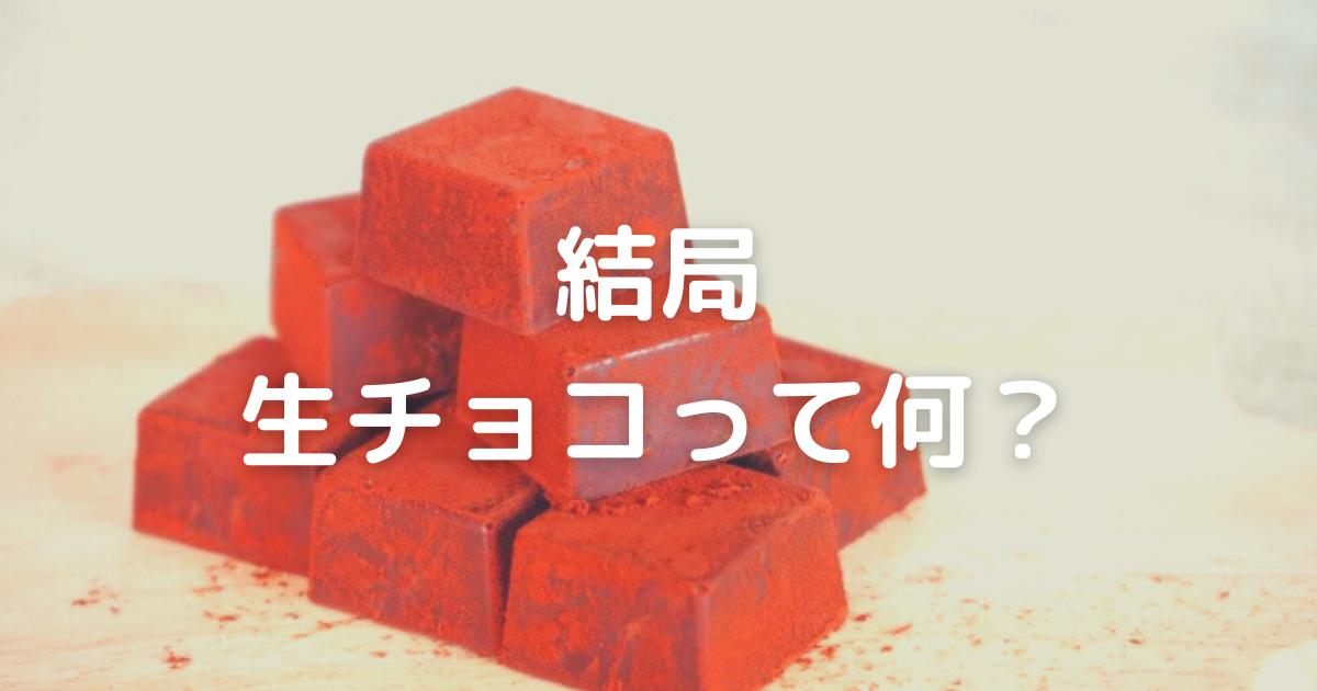 f:id:aisakayo:20210618142829p:plain
