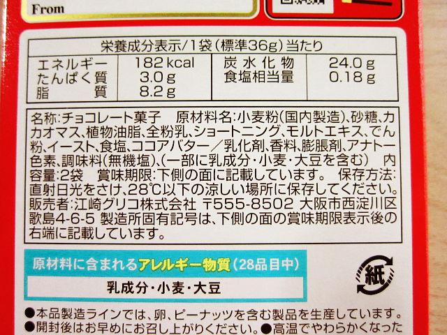 f:id:aisakayo:20210621062227j:plain