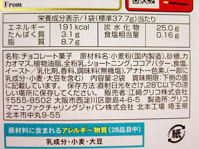 f:id:aisakayo:20210622063642j:plain