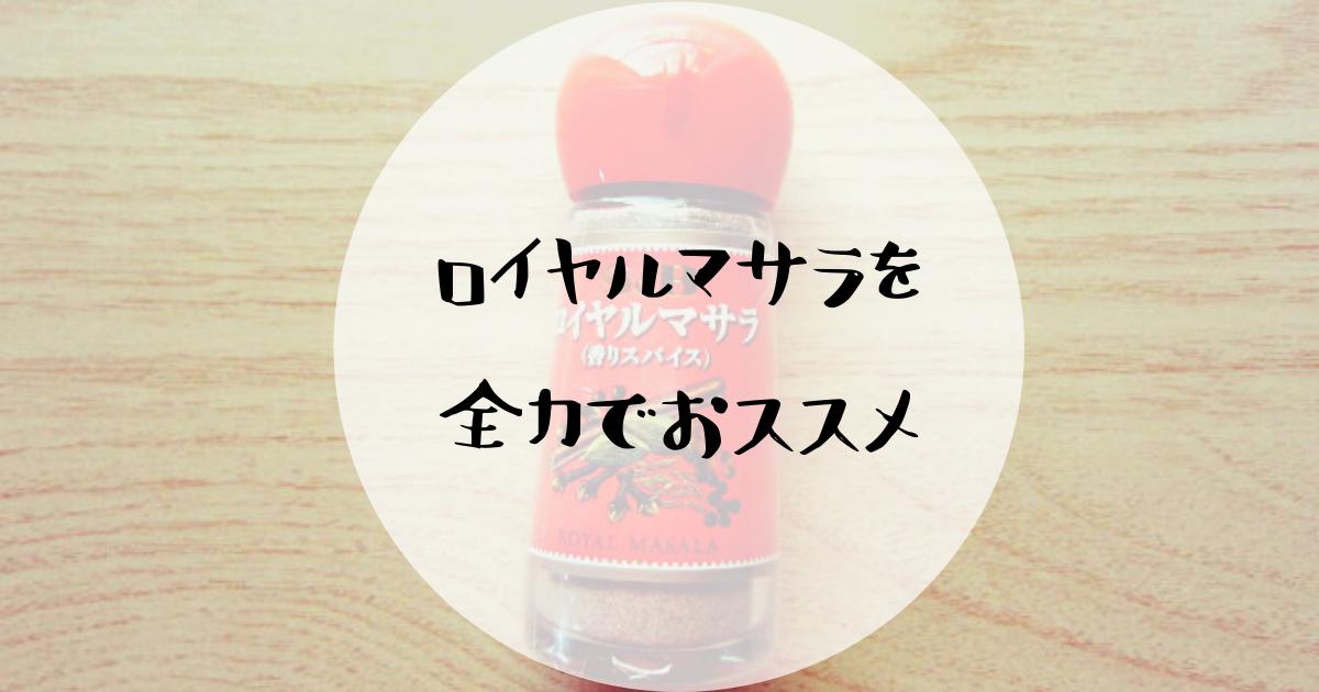f:id:aisakayo:20210622103843p:plain