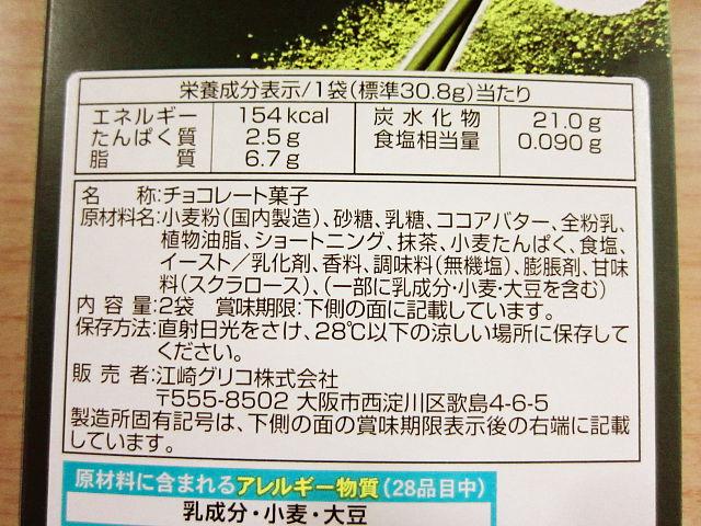 f:id:aisakayo:20210623070044j:plain