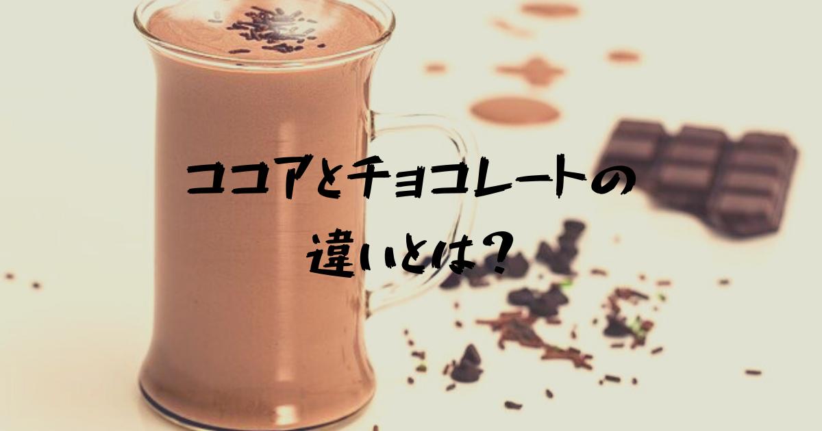 f:id:aisakayo:20210628104459p:plain