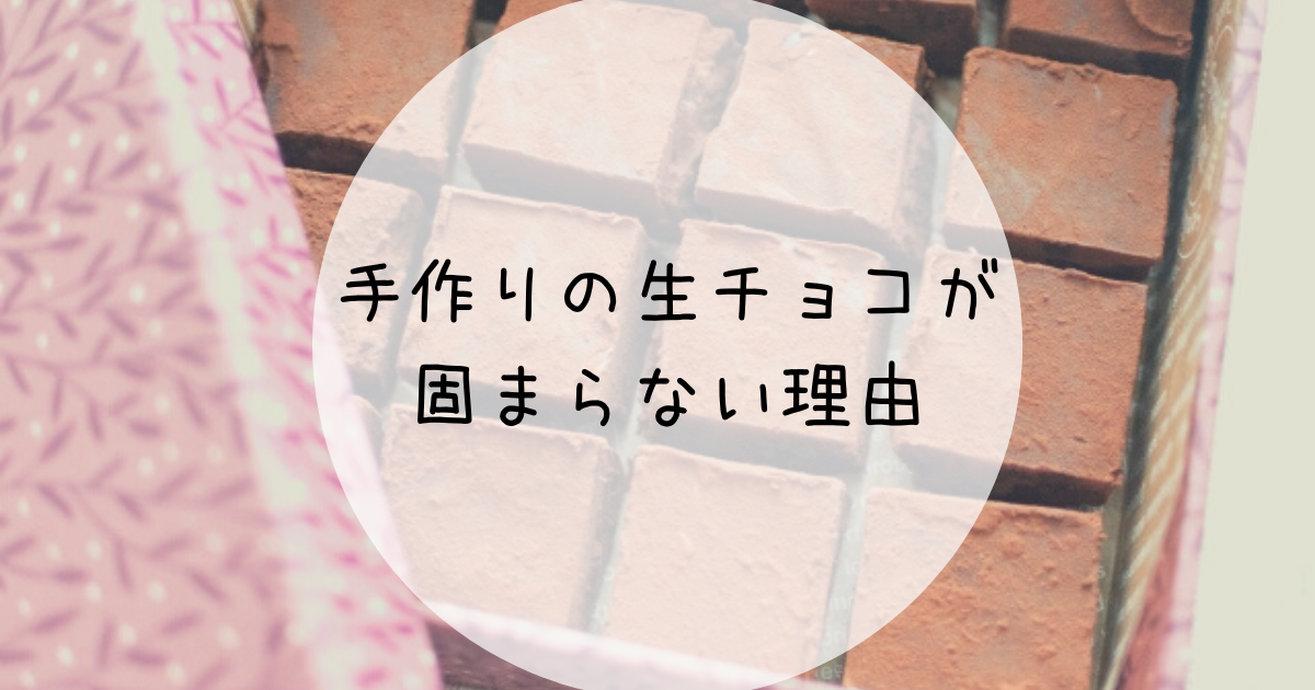 f:id:aisakayo:20210629085541p:plain