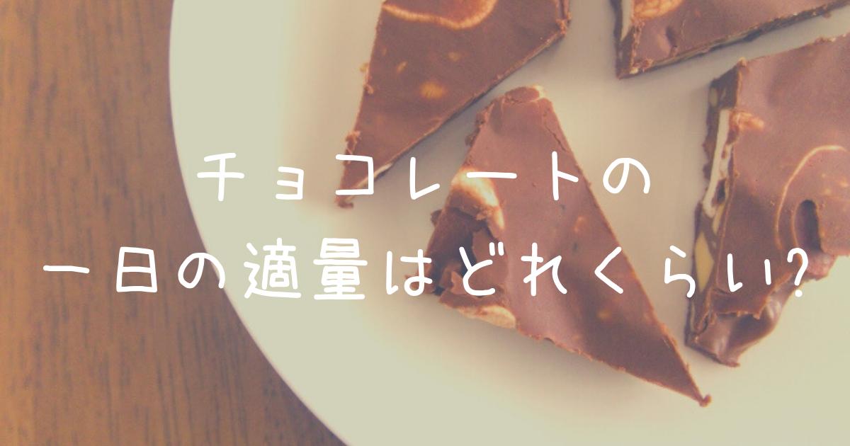 f:id:aisakayo:20210630181624p:plain
