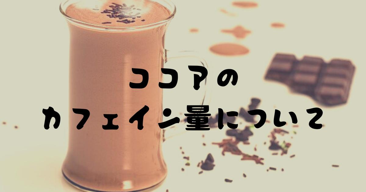 f:id:aisakayo:20210701180718p:plain