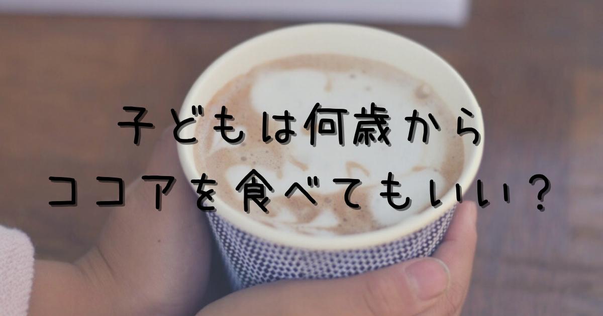 f:id:aisakayo:20210702075935p:plain