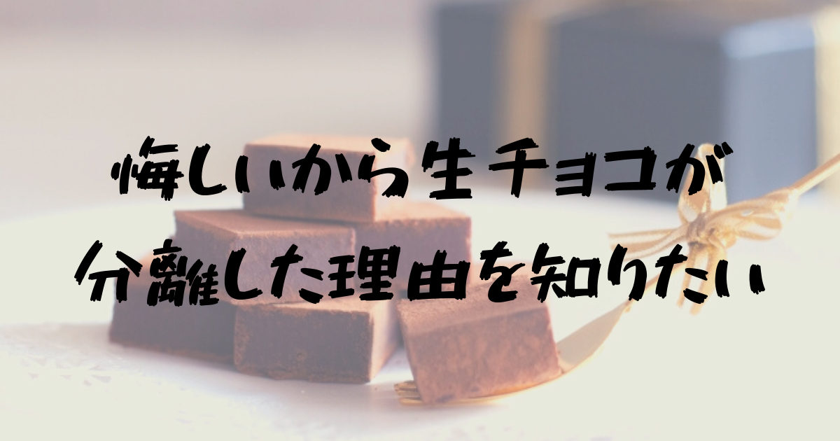 f:id:aisakayo:20210707093930p:plain