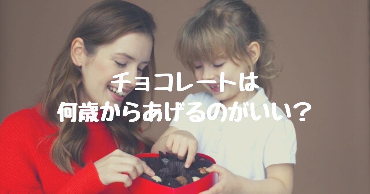 f:id:aisakayo:20210708115134p:plain