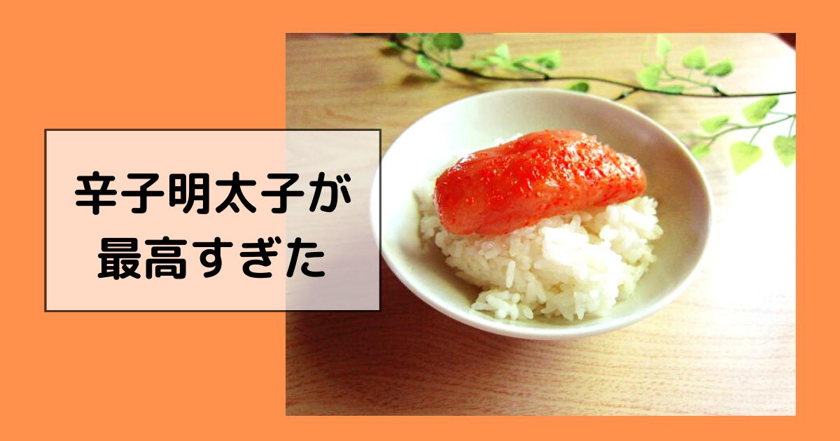 f:id:aisakayo:20210721100123p:plain