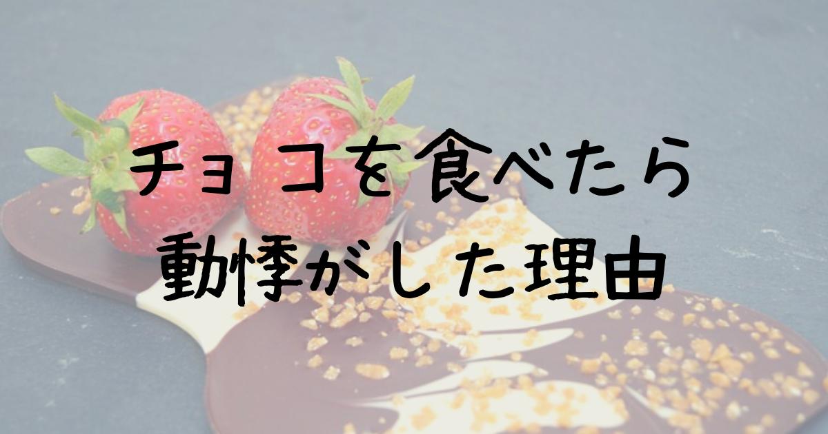 f:id:aisakayo:20210722073416p:plain
