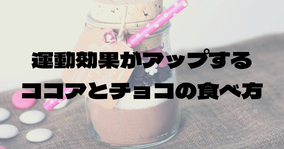 f:id:aisakayo:20210802085719p:plain