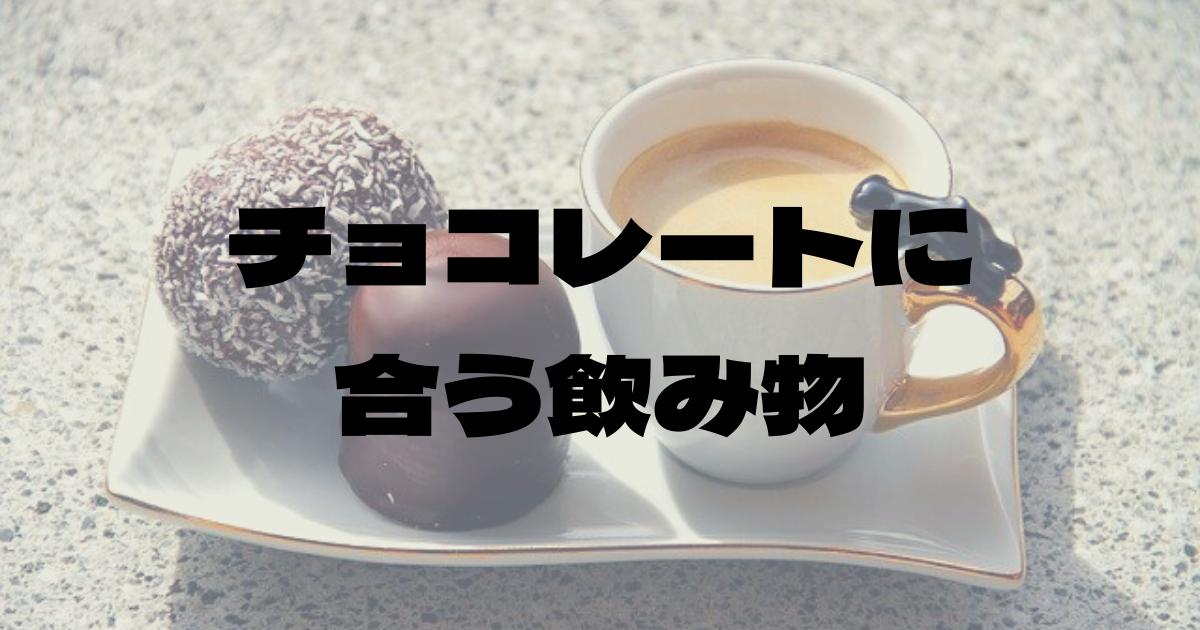 f:id:aisakayo:20210802141204p:plain
