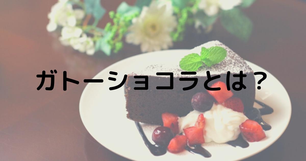 f:id:aisakayo:20210810071827p:plain