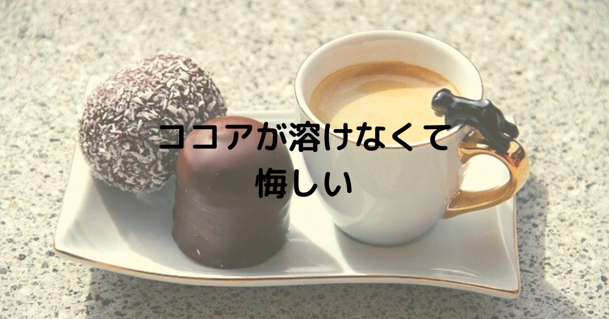 f:id:aisakayo:20210811105621p:plain