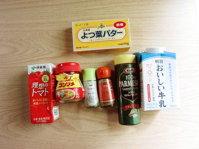f:id:aisakayo:20210812153233j:plain