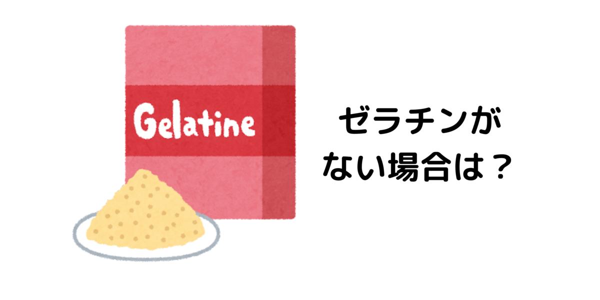 f:id:aisakayo:20210819103141p:plain