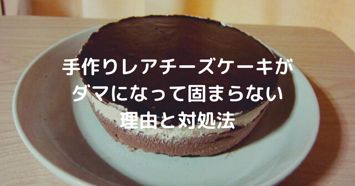 f:id:aisakayo:20210819103606p:plain
