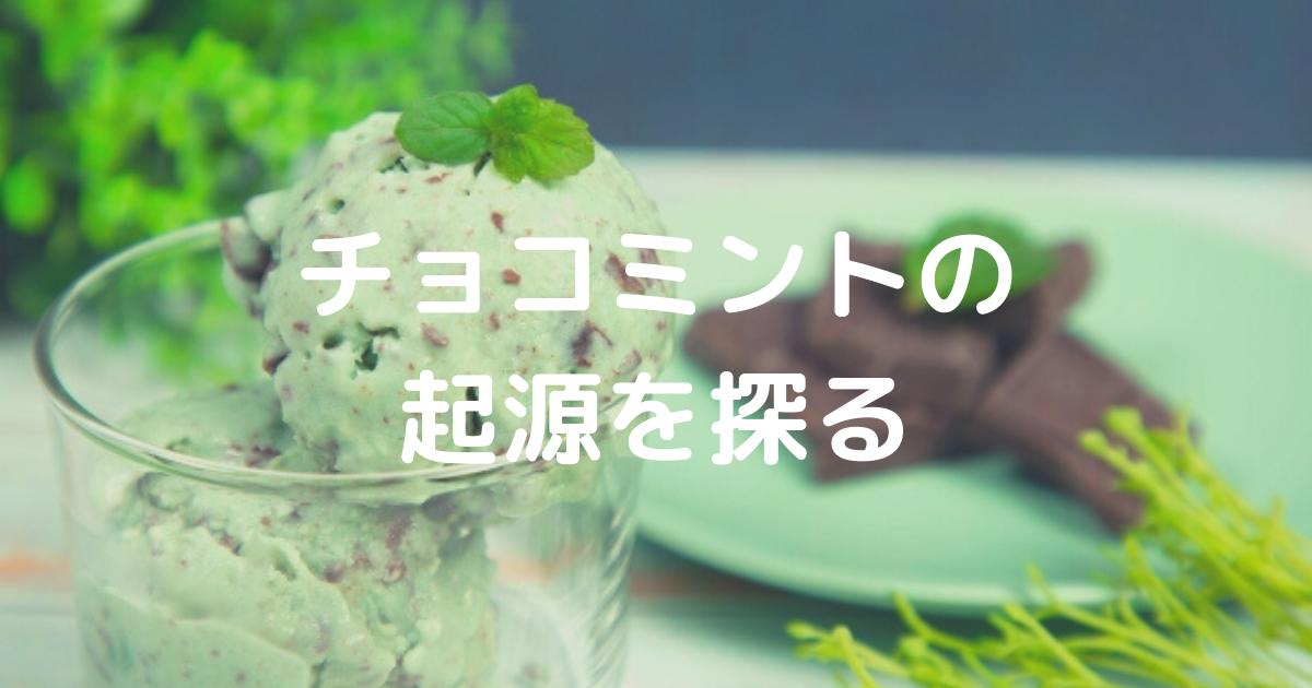 f:id:aisakayo:20210830092231p:plain