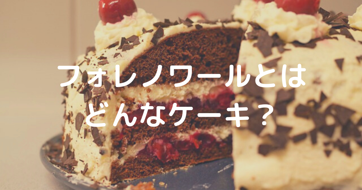 f:id:aisakayo:20210831145024p:plain