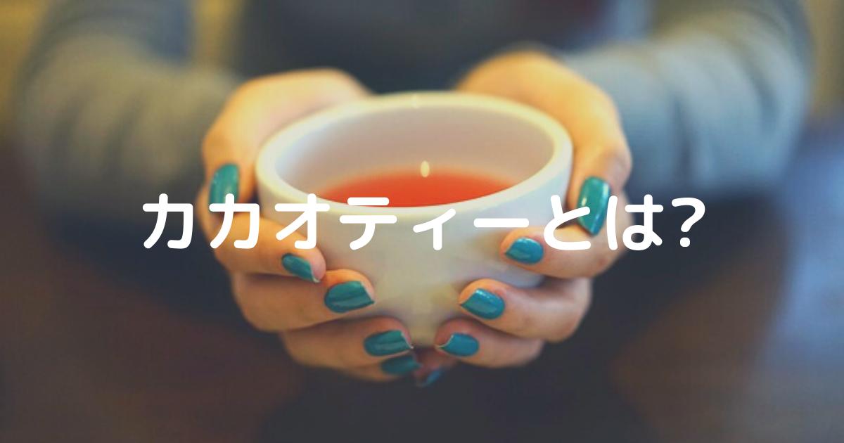 f:id:aisakayo:20210905153700p:plain