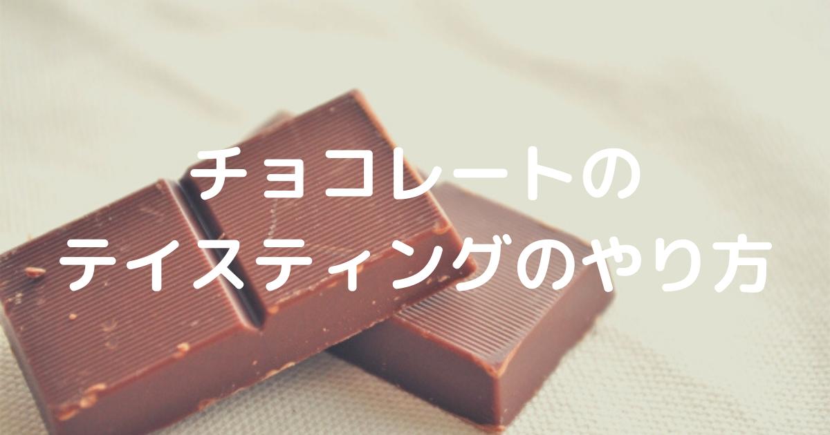 f:id:aisakayo:20210906112030p:plain