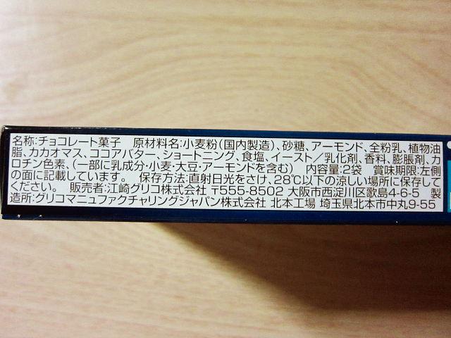 f:id:aisakayo:20210912184218j:plain