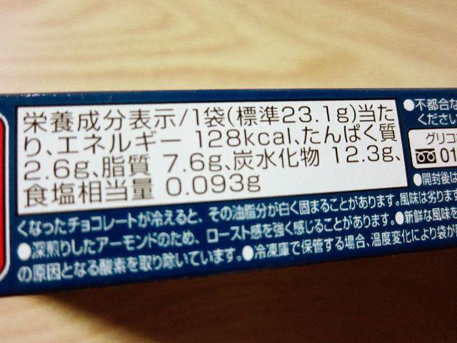 f:id:aisakayo:20210912184226j:plain